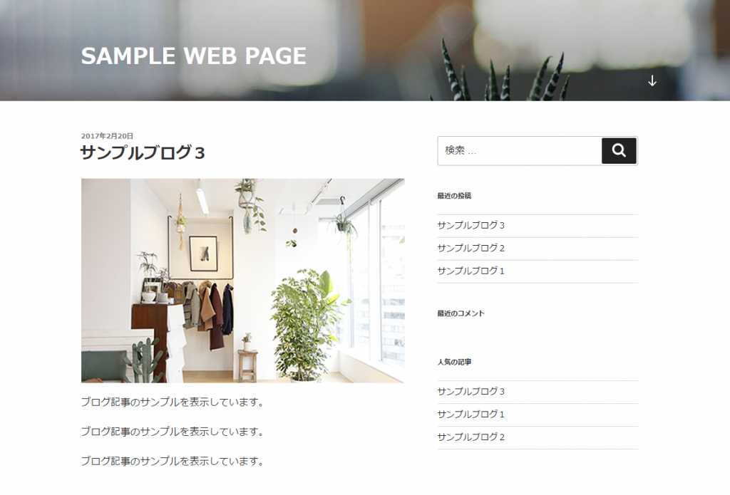 sample_page