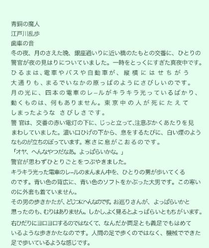 Tegaki 読み取り後